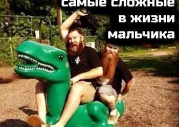 Прикольные мемы и картинки с надписями (25 фото)