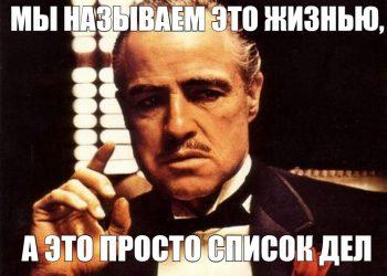 Новые мемы онлайн на PAGGY.RU (48 мемов)