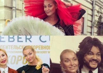 Косой глаз, мешки, морщины: Волочкова показала свое настоящее лицо