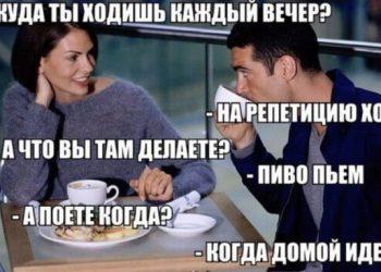 Мемы про алкоголь (35 картинок)