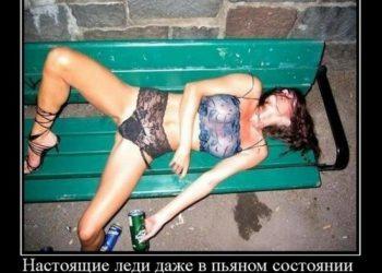 Демотиваторы про девушек - 160 свежих демотиваторов 2019 года