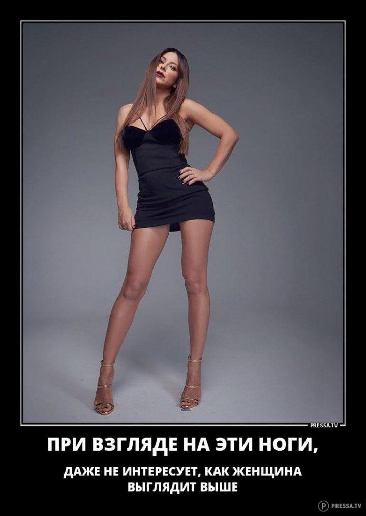 картинка - при взгляде на эти ноги, даже не интересно, как девушка выглядит выше