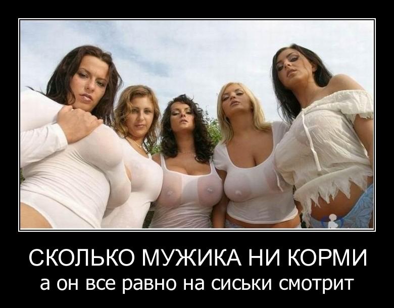 смотрим не на сиськи)