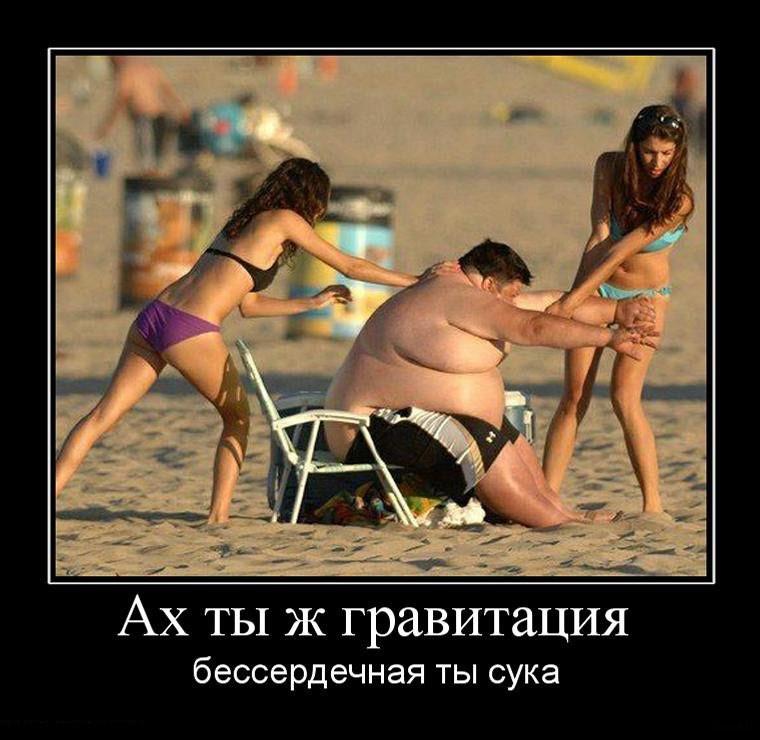 немного о земной гравитации)