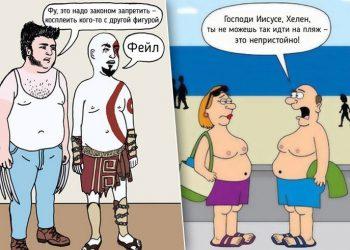 «Ты же девочка!»: Комиксы о том, почему двойные стандарты бесят (14фото)