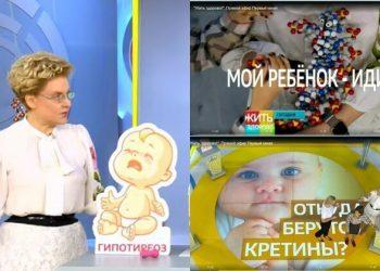"""Россияне возмущены: Малышева назвала больных детей """"кретинами"""" и """"идиотами"""" (7фото+1видео)"""