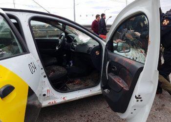 Резня в Ярославле (4фото+1видео)