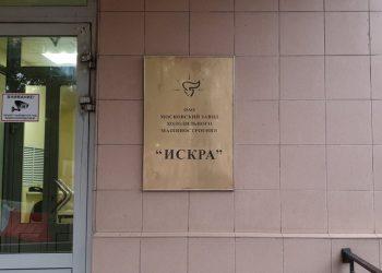 """Что скрывается за воротами московского завода """"Искра"""" (4 фото)"""