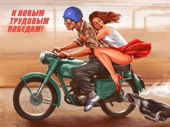 Советские плакаты в стиле пин-ап: к новым трудовым победам!