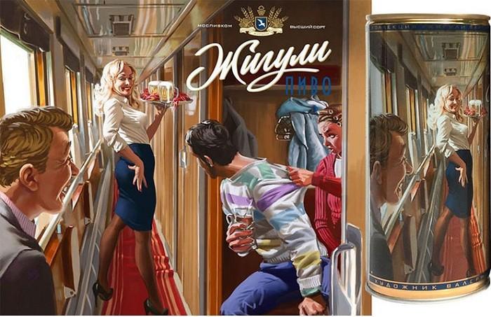 """Советские плакаты в стиле пин-ап: пиво """"Жигули"""""""