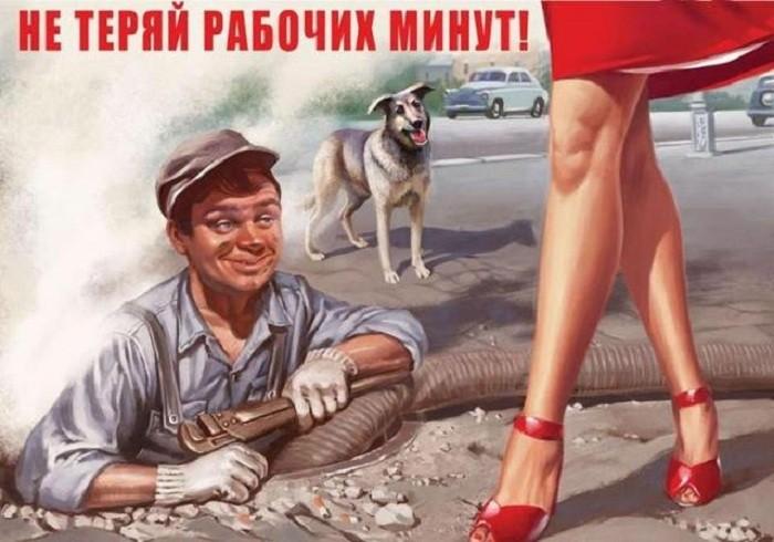 Советские плакаты в стиле пин-ап: не теряй рабочих минут!