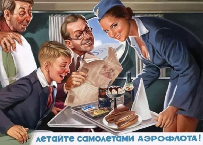 Советские плакаты в стиле пин-ап: летайте самолетами Аэрофлота