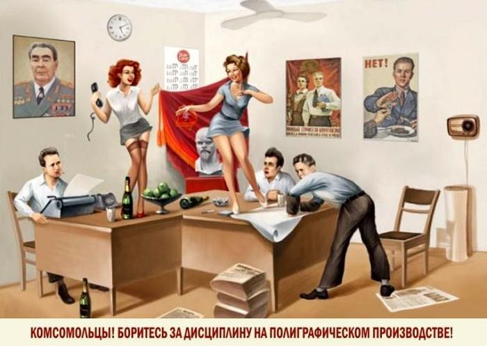 Советские плакаты в стиле пин-ап: комсомольцы! боритесь за дисциплину на рабочем месте!
