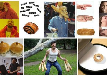 Новые мемы и скриншоты из социальных сетей (35 фото)