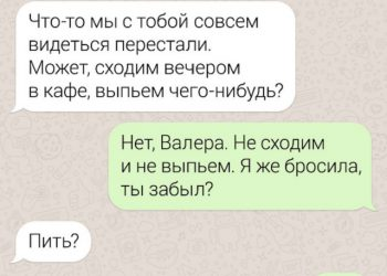Герои сериала «Во тьме» (2019)
