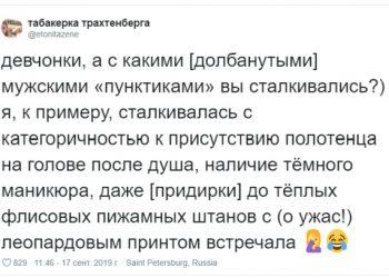 Социальная реклама из Казани: близняшки кормят бездомного роллами