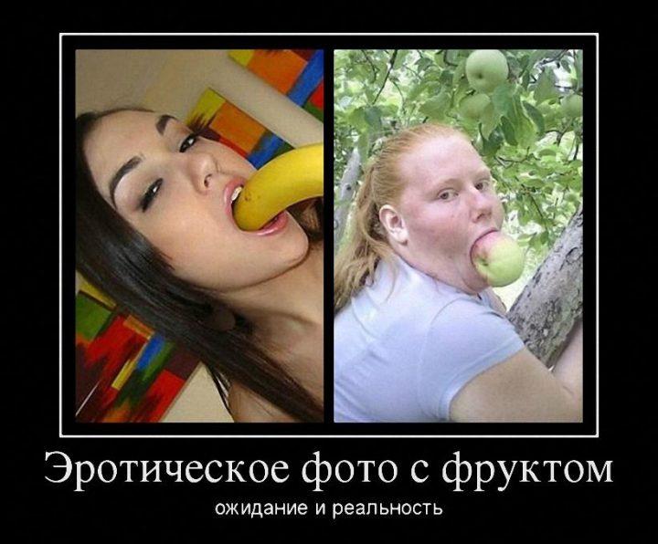 эротическое фото девушки с бананом во рту
