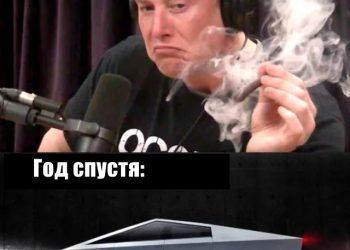 Реакция социальных сетей на новый электрический пикап Tesla Cybertruck (15 фото)