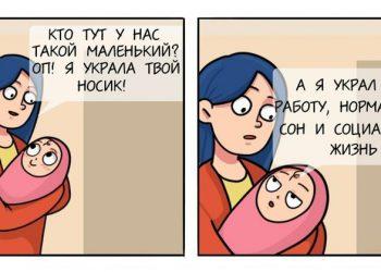 Ироничные комиксы о нашей жизни (21фото)
