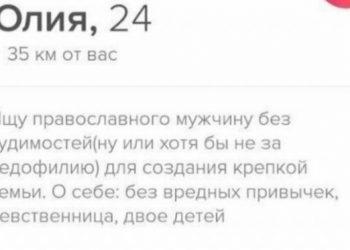 """В Инстаграме нужно выглядеть """"красиво"""" (24 фото)"""