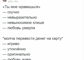 В красноярской школе обычный звонок заменили на песни Цоя и Егора Крида (2 фото)