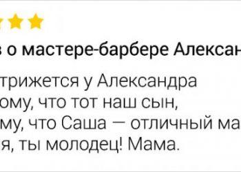 Россиянин составил список трат на бывшую подругу и ее семью, потребовав вернуть все до копейки (4 фото)