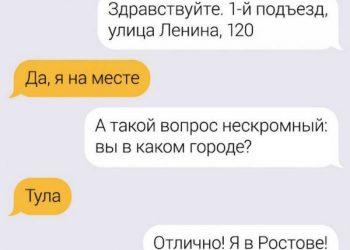 Таксисты и их пассажиры тоже шутят (17 фото)
