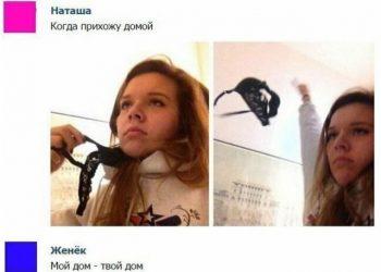 Девушка нашла хитрый способ отвадить назойливых мужчин (6фото)