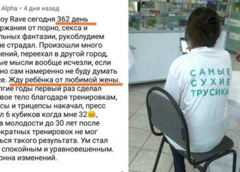 """""""Эффективная"""" борьба с коронавирусом (15 фото)"""