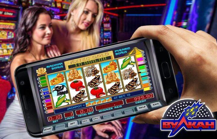 Казино вулкан азарта скачать казино джек 2010 casino jack