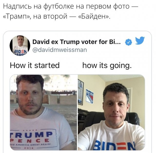 Новый флешмоб How it started/How it's going (15 фото)