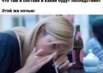 """""""Ачотакова?"""" — отмазка, которая работает всегда (15фото)"""