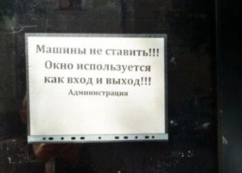 В Ростове-на-Дону соседи вызвали правоохранителей в отдел полиции из-за шумного корпоратива (2фото)