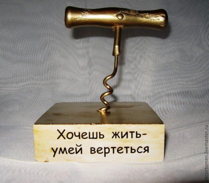 Интересный сувенир на подарок к Новому году.