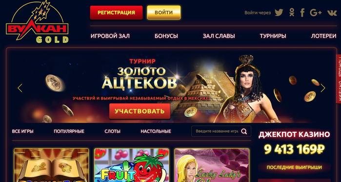 Игры казино честные сайты 2021 где можно выиграть