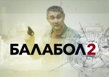 Актерский состав сериала «Наследники»