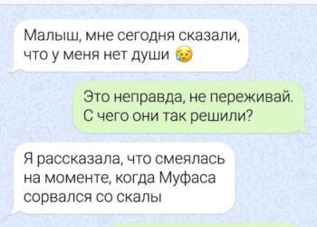 """Подборка фотографий из серии """"и так сойдет!"""" (16 фото)"""