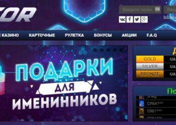 казино Slotor