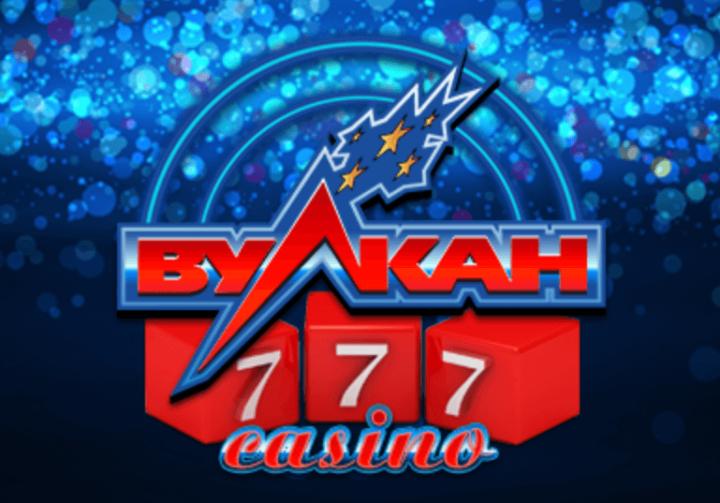 казино Вулкан 777
